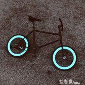 死飛自行車迷你20寸小輪單車男女學生款式可DIY彩色創意復古igo   檸檬衣舍