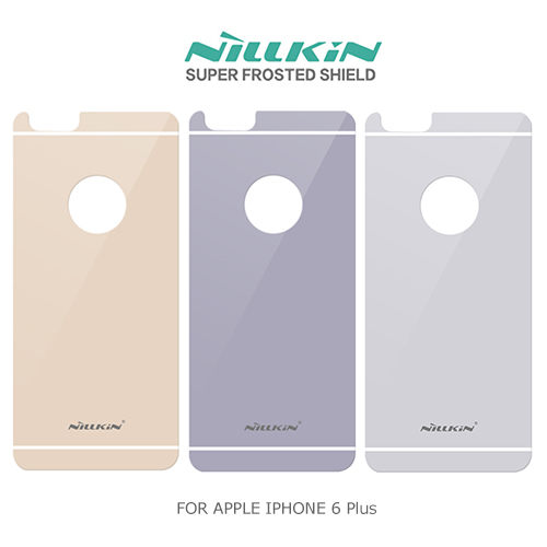 摩比小兔~ NILLKIN APPLE IPHONE 6 Plus (6S Plus) Amazing H+ 防爆鋼化玻璃背貼 機身玻璃貼