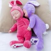 兒童仿真娃娃會說話的智慧洋娃娃嬰兒寶寶睡眠娃娃男女孩毛絨玩具 蜜拉貝爾