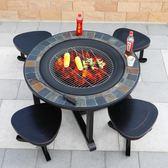 【618好康又一發】戶外燒烤桌椅家用木炭架燒烤爐