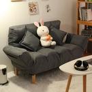沙發 懶人沙發床出租房臥室小沙發小戶型雙人榻榻米簡易可折疊單人沙發