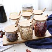 舍里 日式玻璃竹木蓋調味調料罐調味盒 廚房防潮糖鹽罐調味瓶套裝·Ifashion