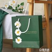 5個裝 禮品袋手提紙袋包裝袋 小清新櫻花植物伴手禮生日禮物袋 全館鉅惠