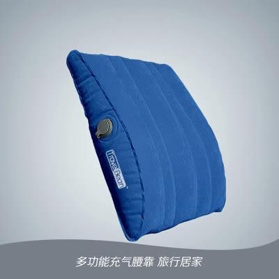 坐長途飛機睡覺神器充氣背墊腰靠護腰墊子枕頭辦公室座椅靠墊便攜 免運滿478元立享88折