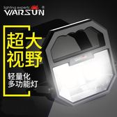 1111購物節-LED充電投光應急燈超亮照明戶外露營便攜式強光家用帳篷停電移動 交換禮物