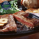 【599免運】紐西蘭PS濕式熟成沙朗牛排...