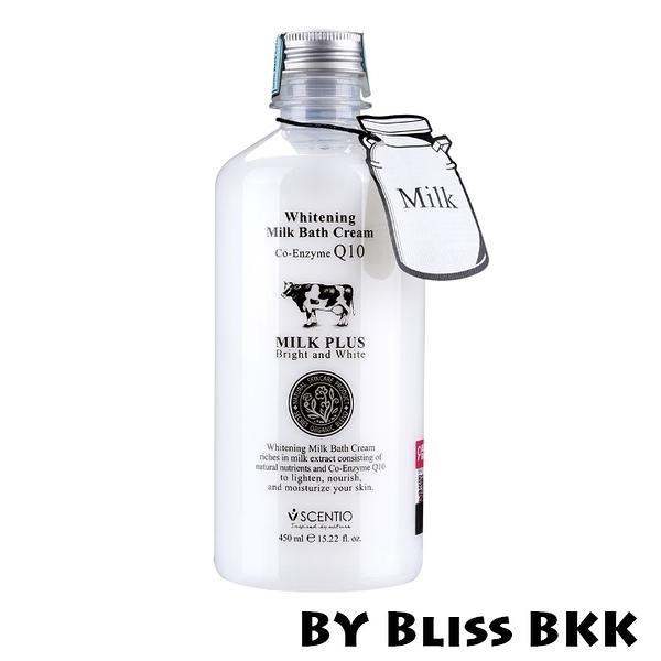 【現貨快速出】Milk Plus 牛奶沐浴露 450ml Beauty Buffet 原廠正品