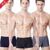 3條裝冰絲男士內褲男平角褲純色一片式無痕青年透氣中腰四角褲頭      芊惠衣屋