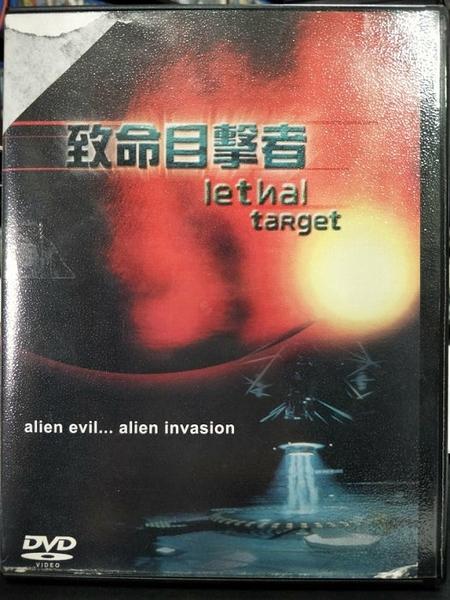 挖寶二手片-P54-036-正版DVD-電影【致命目擊者】(直購價)