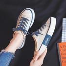 半拖鞋 半拖帆布鞋女鞋子2020年夏季新款韓版ulzzang百搭懶人一腳蹬布鞋 韓國時尚週
