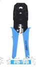 鉗子網線鉗套裝家用多功能五類六類七類壓線鉗接水晶頭接頭鉗 熱賣單品