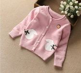 小女童開衫毛衣韓版秋裝外套兒童寶寶針織打底衫上衣春秋新款   花間公主