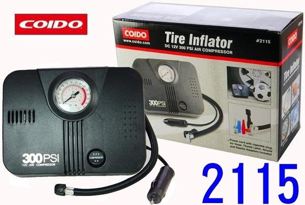 2016新版 COIDO 風王 精裝版 打氣機 2115 體積小 300P 集充氣機 胎壓計量器 補胎