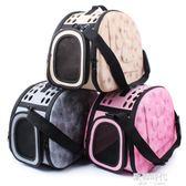 寵物包貓咪背包外出包狗狗包包貓貓包包泰迪貓籠子貓便攜寵物用品 歐韓時代