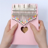 拇指琴 粉色愛心孔卡巴林卡林巴卡淋巴指姆琴卡林吧克林巴琴初學者 - 雙十二交換禮物