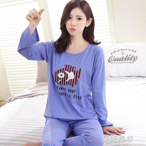 (免運)睡衣睡衣女長袖純棉加肥加大碼MM全棉寬鬆家居服兩件套裝