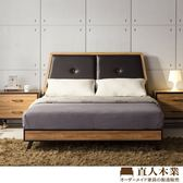 日本直人木業-ONE柚木系列5尺雙人床組