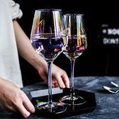 炫彩無鉛玻璃紅酒杯家用西餐香檳杯高腳杯 熊熊物語
