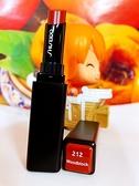 SHISEIDO 資生堂 激蜜輕吻唇膏1.6g全新百貨公司專櫃正貨裸裝 # 215,