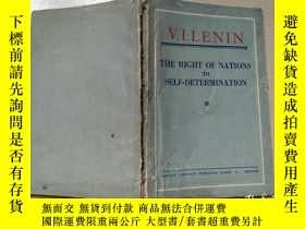 二手書博民逛書店THE罕見RIGHT OF NATIONS TO SELF-DETERMINATION【民族自决权】Y4904
