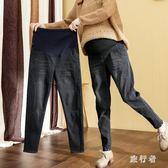 孕婦牛仔褲 秋冬新款寬鬆彈力外穿長褲時尚長褲黑色 BF16248【旅行者】