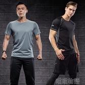 健身短袖男士寬鬆速干衣運動跑步訓練健身服 喵喵物語