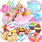 過家家切蛋糕兒童玩具廚房寶寶仿真切水果蔬菜切切樂生日女孩套裝  限時八折嚴選鉅惠