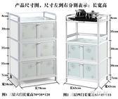 鋁合金櫥櫃碗櫃簡易廚房櫃多功能經濟型儲物收納櫃家用茶水餐邊櫃 ZJ 1849 【雅居屋】