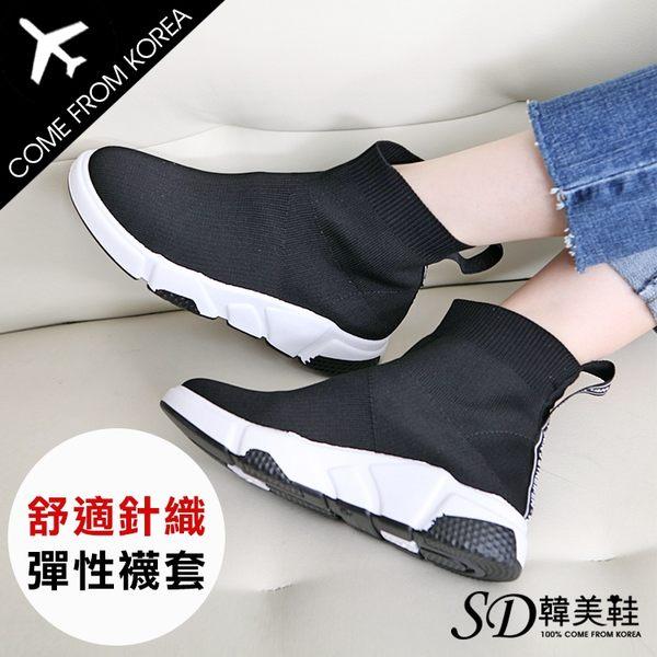 韓國運動激瘦襪套鞋