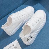 帆布鞋(休閒鞋) 學生可愛小白鞋平底鞋女