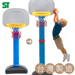 台灣製造 標準型籃球架+送球(二段式)兒童球類運動.高度可調型籃球架.兒童籃球小孩籃球框