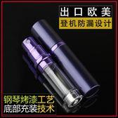 香水分裝瓶 高檔香水瓶子空瓶分裝瓶香水便攜瓶可充式旅行噴瓶5ml 露露日記