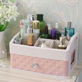 梳妝台化妝品收納盒口紅首飾盒家用桌面梳妝盒護膚品化妝盒收納架  嬌糖小屋
