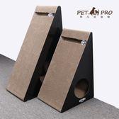 [618好康又一發]寵物貓抓板貓瓦楞紙貓玩具貓咪多功能玩具