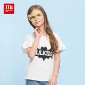 JJLKIDS 女童 個性女孩荷葉袖蝙蝠印花短袖上衣 T恤(白色)