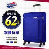 【下次沒機會!這次不買會後悔】行李箱 20吋 登機箱 Samsonite 美國旅行者 築夢玩家