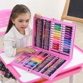 小學生水彩筆套裝幼兒園無毒蠟筆繪畫工具美術用品兒童畫畫筆禮物【交換禮物】