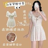 韓國ins超仙保守連體裙式顯瘦遮肚小胸聚攏少女泡溫泉游泳衣女裝 快速出貨