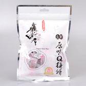 台灣【梅問屋】去籽日式(原味)Q梅餅 50g