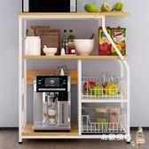 多層置物架廚房置物架落地式多層微波爐收納架子家用多功能調料架碗架xw