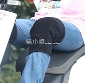 冬季電動車摩托車護膝護具防寒加厚保暖護腿男女騎車擋風防風騎行 NMS喵小姐