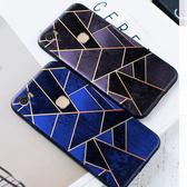 vivo V7 V7+ V9 X21螢幕指紋版 幾何切割軟殼 手機殼 保護殼 軟邊 全包邊 保護套
