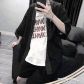 開衫男 日式男裝復古漢服暗黑原宿風七分袖外套寬鬆bf開衫和服男襯衫   傑克型男館