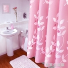 浴室浴簾防水加厚防霉套裝隔斷衛生間窗簾洗澡間門簾掛簾免打孔-享家生活館 YTL