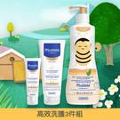 添加純淨冷霜成份 專為乾澀健康肌設計 雙潔乳:不含皂鹼,洗髮沐浴2合一 潤身乳:柔潤滋養加強防護