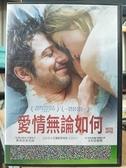 挖寶二手片-0B02-493-正版DVD-電影【愛情無論如何】-希薇亞荷克絲 法利亞迪姆(直購價)