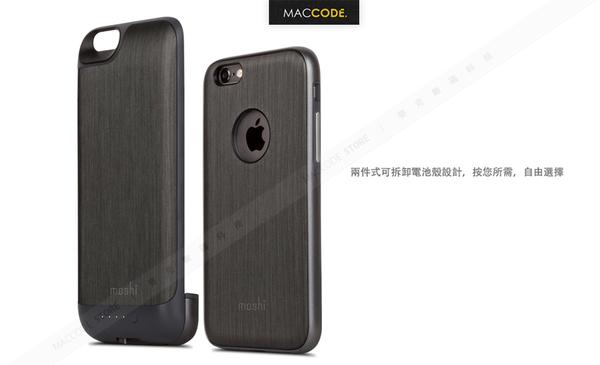Moshi iGlaze Ion iPhone 6S /6 2件式 行動電源 保護殼 充電 電池殼 2,750 mAh 公司貨