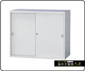 {{ 海中天休閒傢俱廣場 }} F-99 摩登時尚 DF 多功能置物櫃系列 KS -07 組合式公文櫃