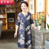 適合中老年女裝夏媽媽裝新款春裝穿的洋氣連身裙子母親節衣服 一米陽光