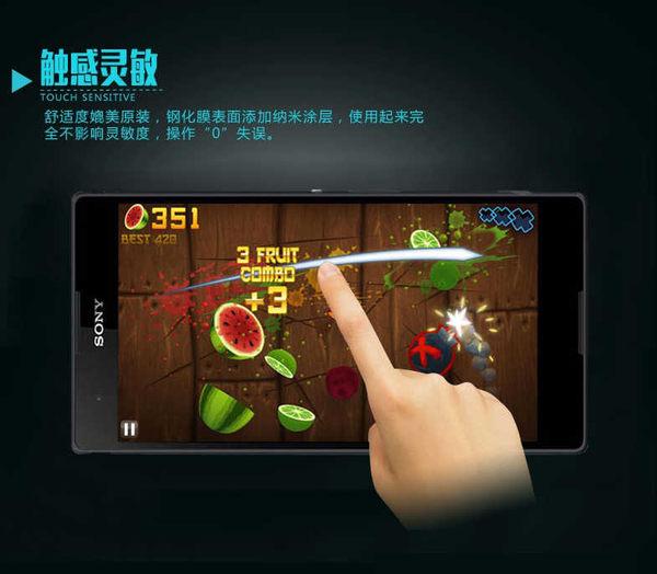 【三亞科技2館】Samsung Galaxy S6 G920F G9208 9H鋼化膜強化玻璃保護貼 手機螢幕貼 鋼化玻璃貼 玻璃膜
